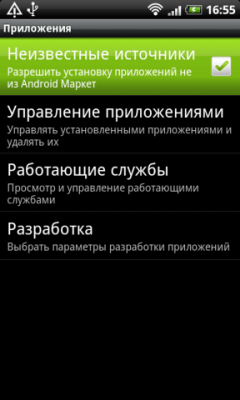 Установка приложений Android с компьютера