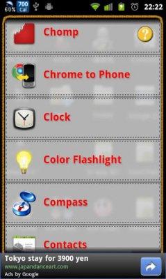 поменять иконку в Android