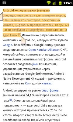 Копирование текста в буфер обмена в Android