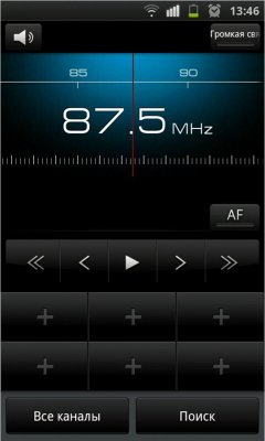 Radio for android