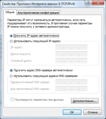 Получение IP адрес по DHCP через USB