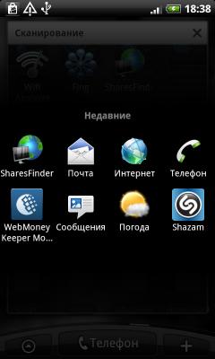 Android, как свернуть приложение