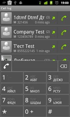 поиск контактов в Android