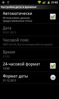 установка времени в Android