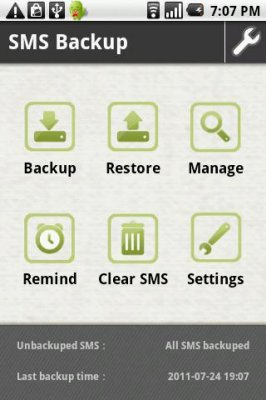 Sms backup restore инструкция
