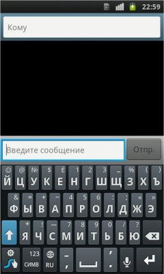 sms и mms в Android