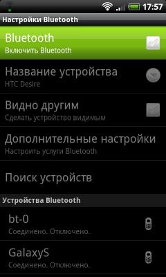 как включить bluetooth в Android