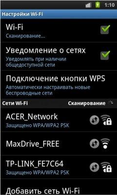 Выбор Wi-Fi сети в Android